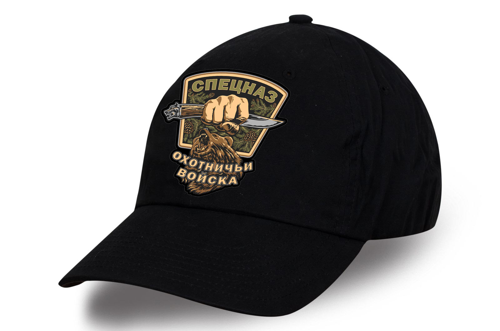 """Черная кепка охотника  """"Охотничий Спецназ"""" - купить с доставкой"""