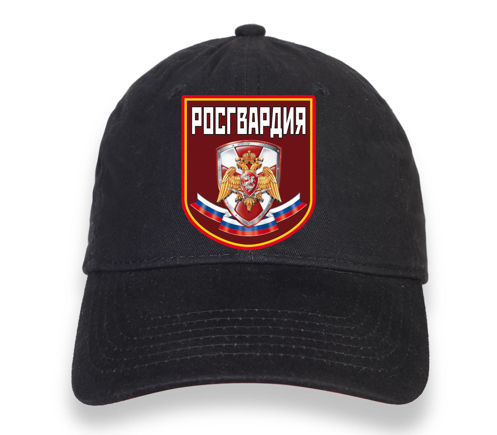 """Чёрная кепка """"Росгвардия"""""""