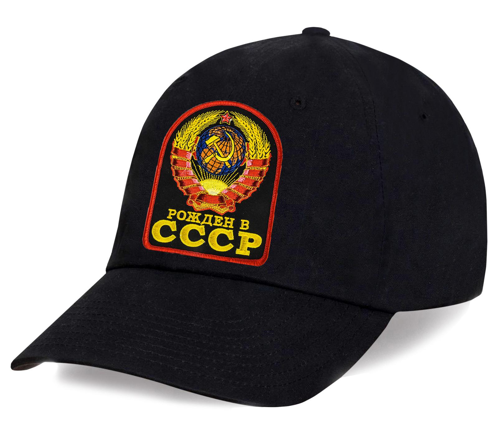 Черная кепка Рожден в СССР