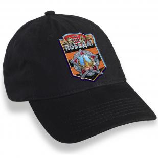 Черная кепка с символикой Великой Победы