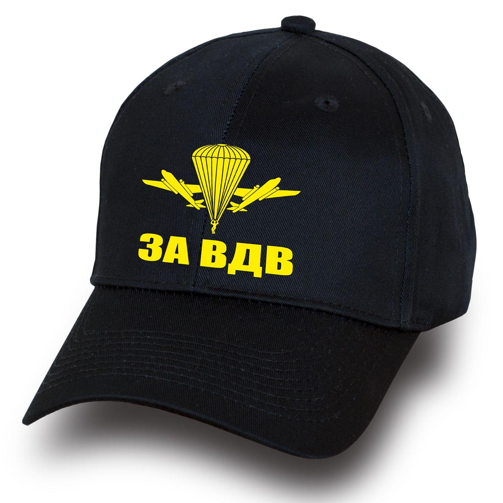 """Черная кепка """"За ВДВ"""""""