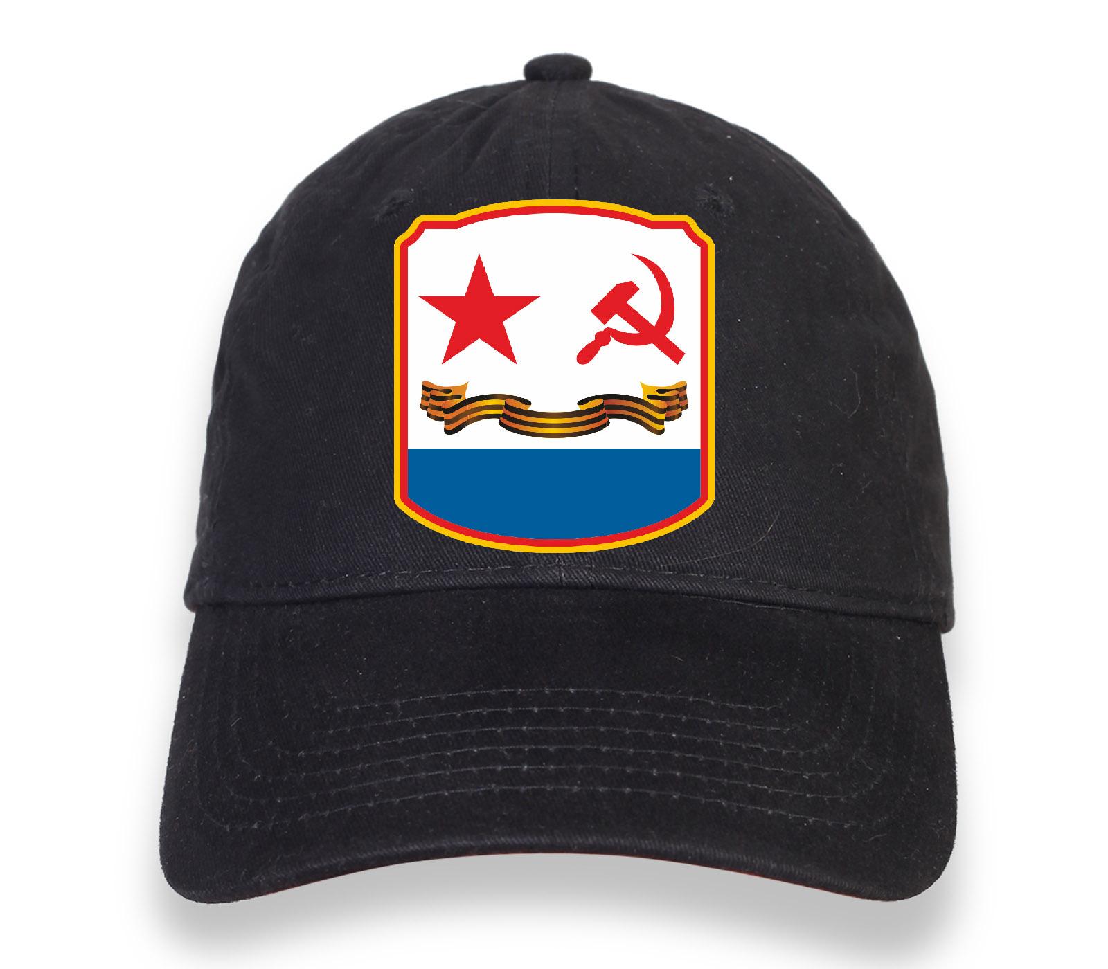 """Чёрная кепка """"ВМФ СССР"""""""