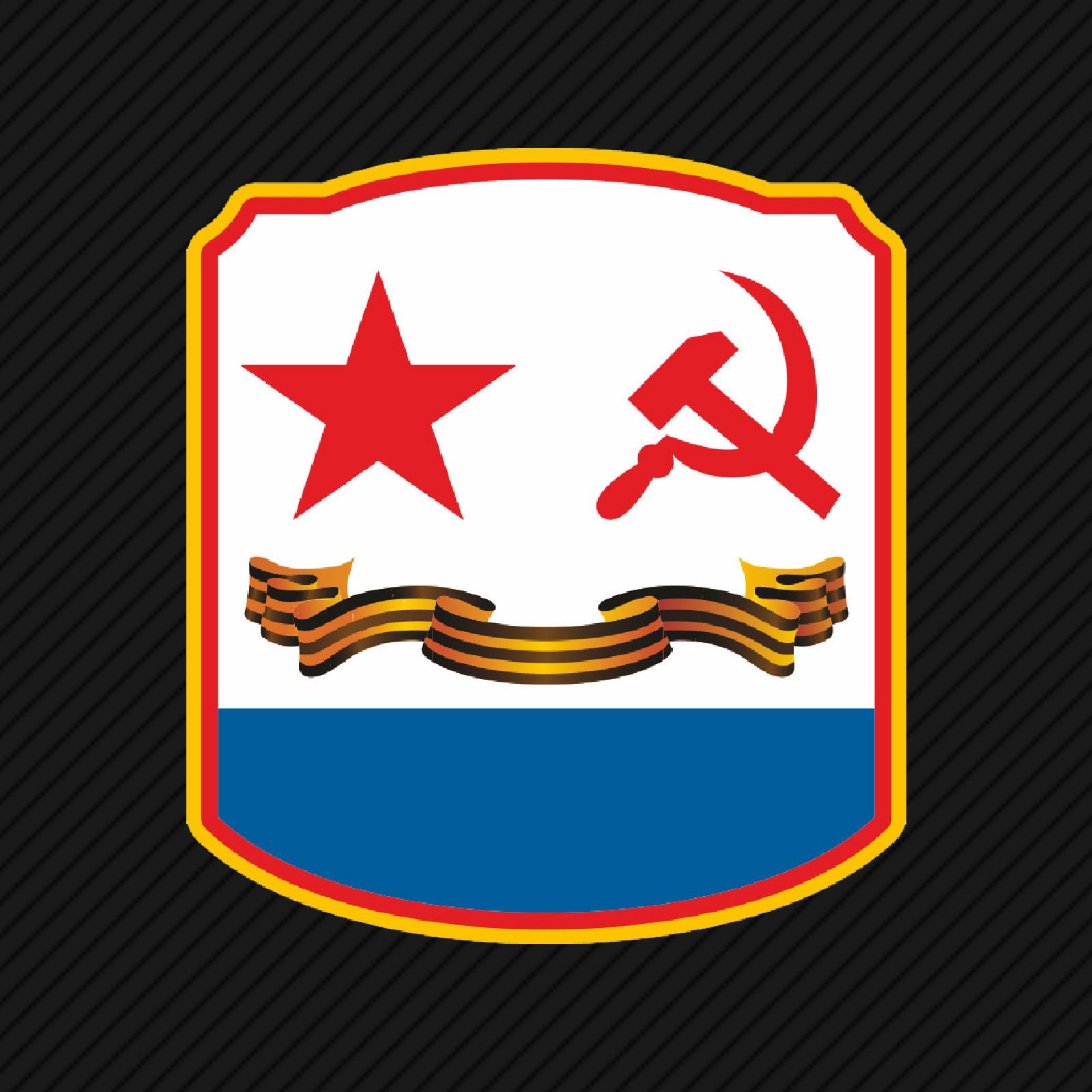 Чёрная кепка ВМФ СССР