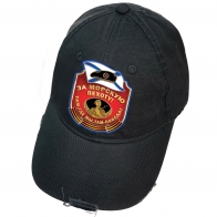 Чёрная кепка За морскую пехоту