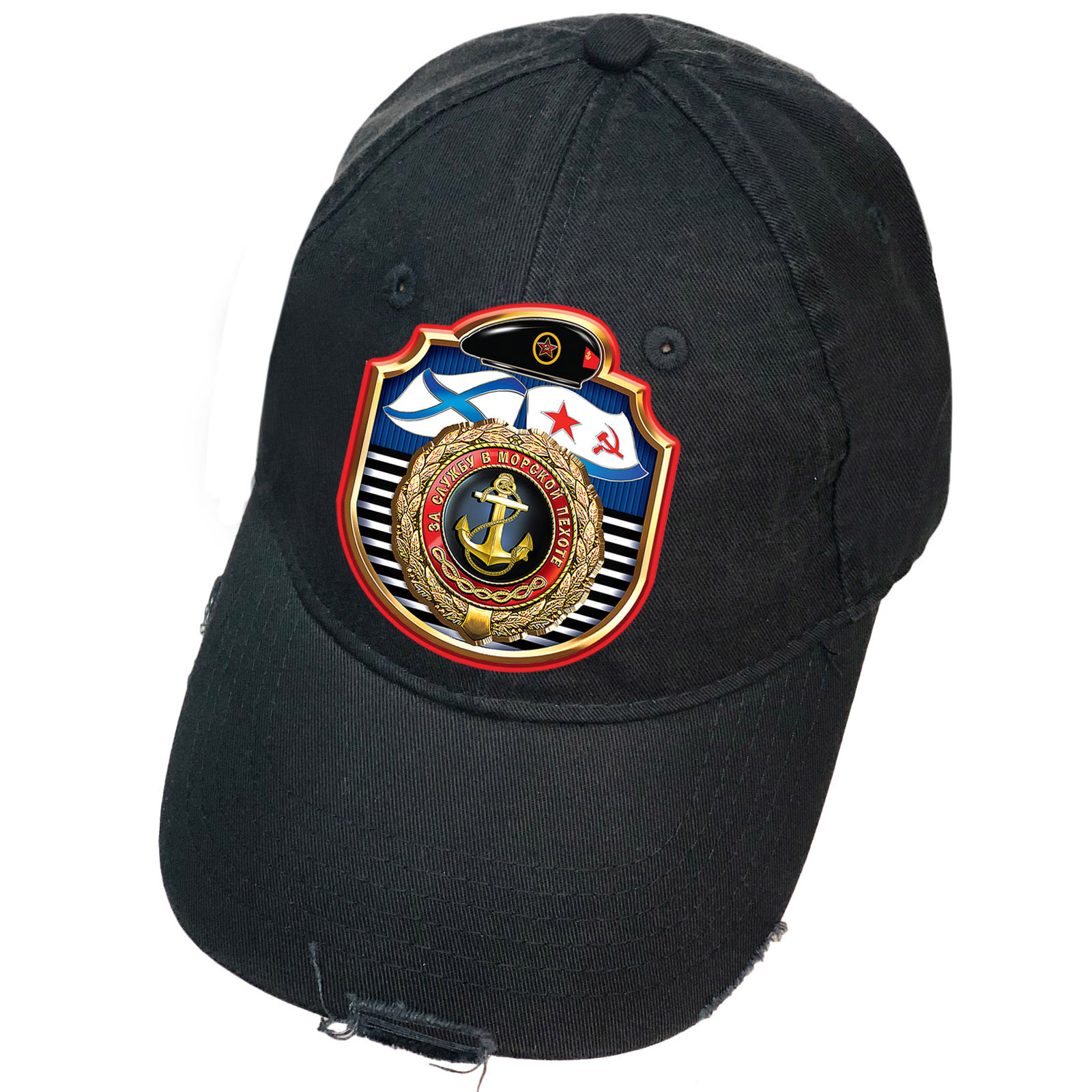 Чёрная кепка За службу в морской пехоте