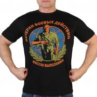 """Черная классическая футболка """"Ветеран боевых действий"""""""