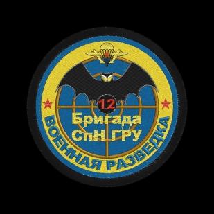 Черная классическая мужская толстовка с эмблемой Военной разведки купить в розницу