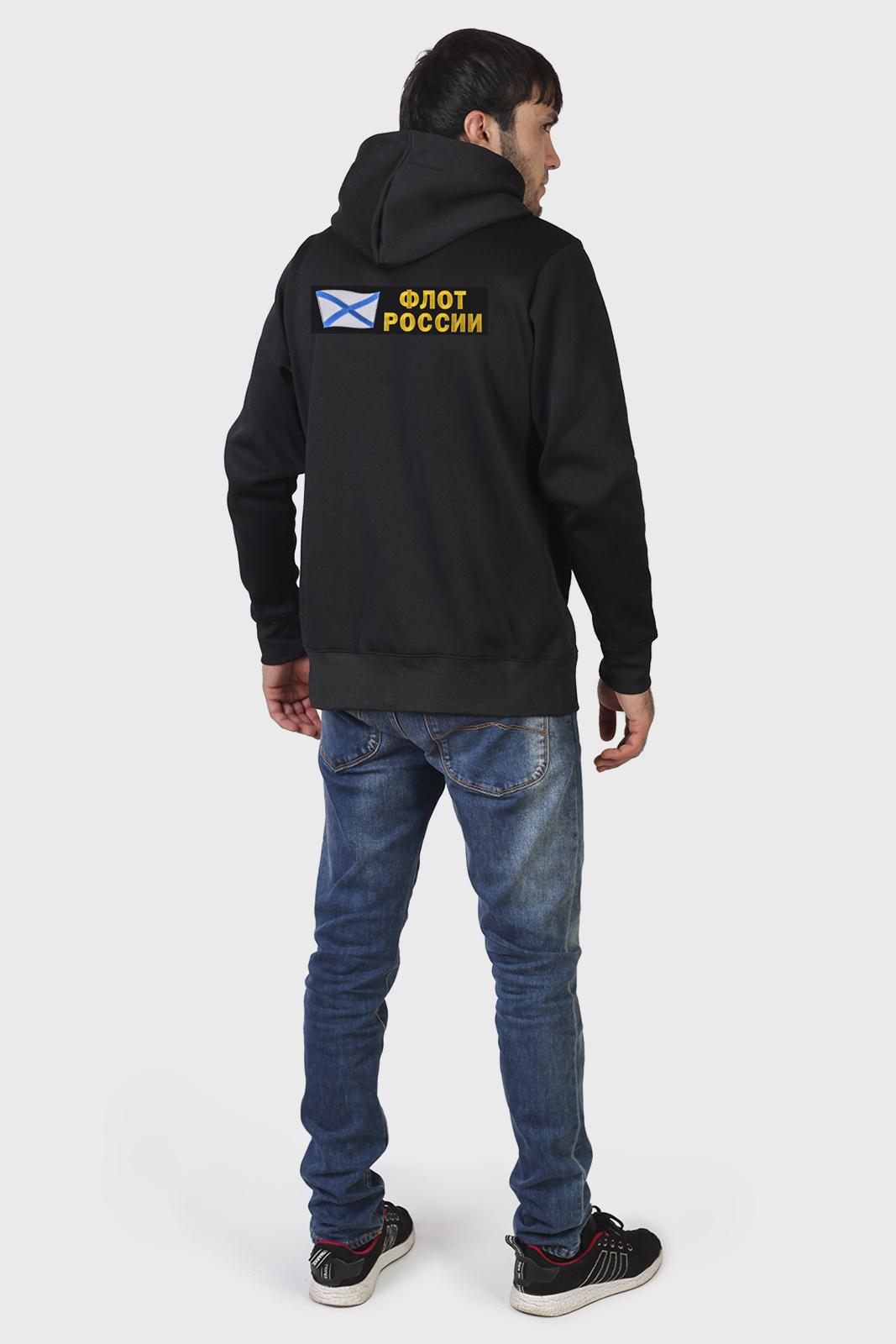 Черная крутая толстовка с символикой Подводные Силы РФ на груди и спине - купить с доставкой