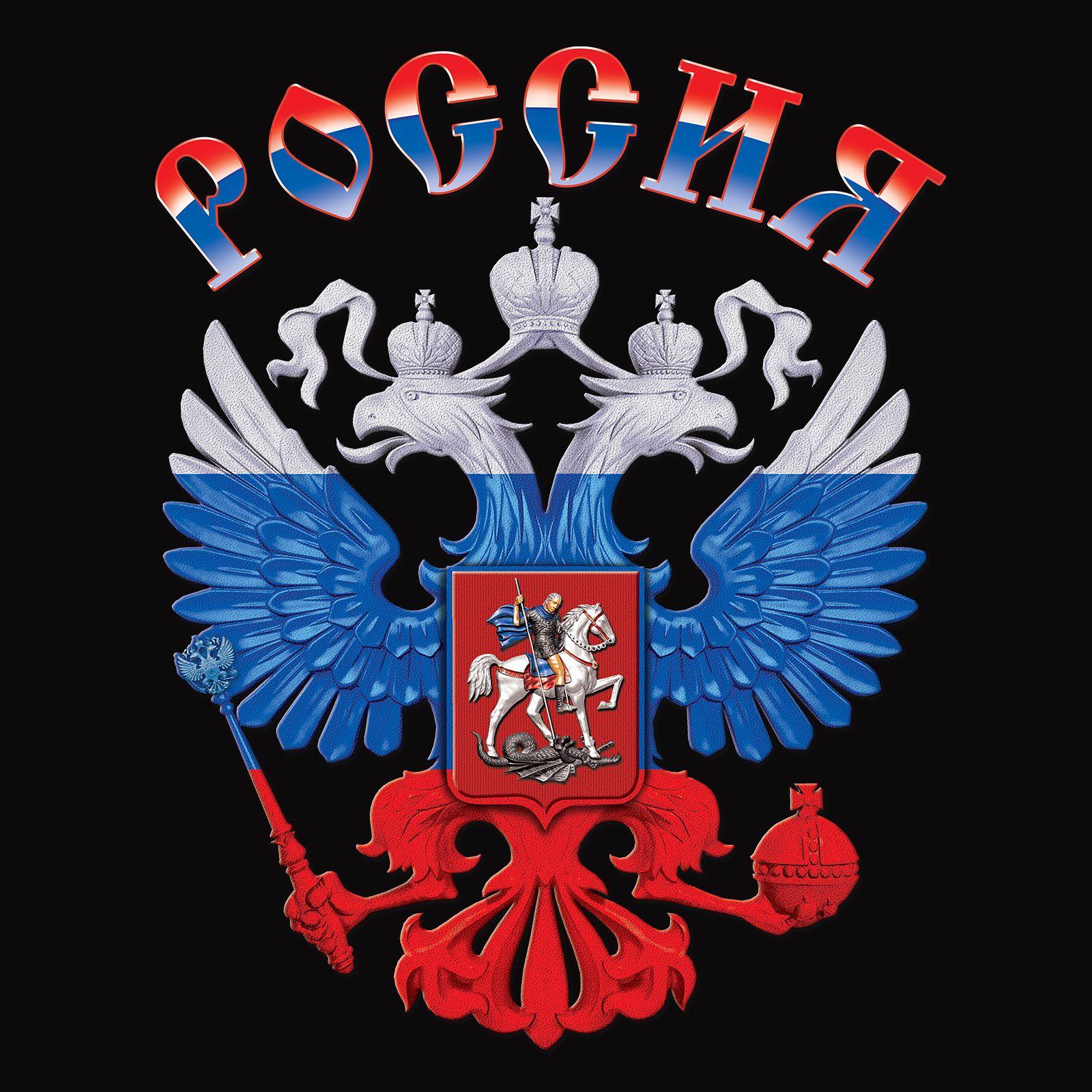 """Чёрная майка """"Россия"""" - принт с гербом"""