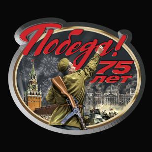 """Черная мужская футболка """"75 лет Победы!"""""""