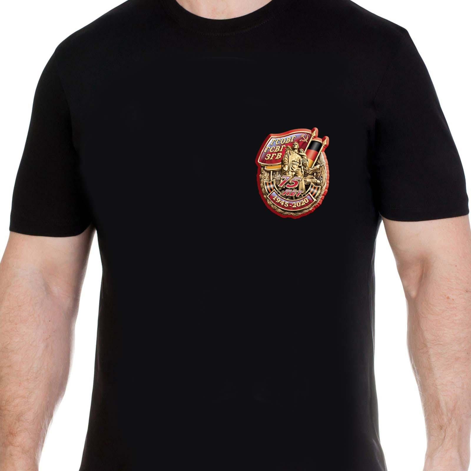 Черная мужская футболка с эмблемой ГСВГ