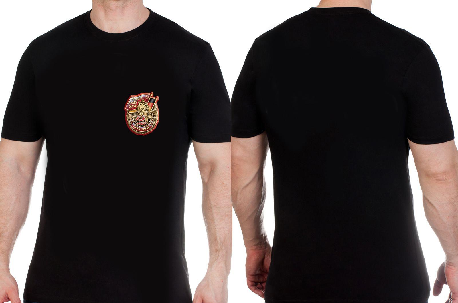 Черная мужская футболка с эмблемой ГСВГ - купить в подарок