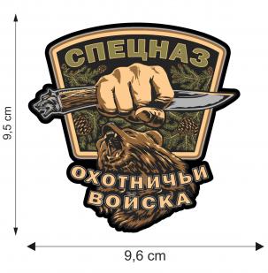 Черная мужская футболка с эмблемой Охотничьих войск