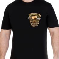 Черная мужская футболка с эмблемой Охотничьих войск - купить онлайн