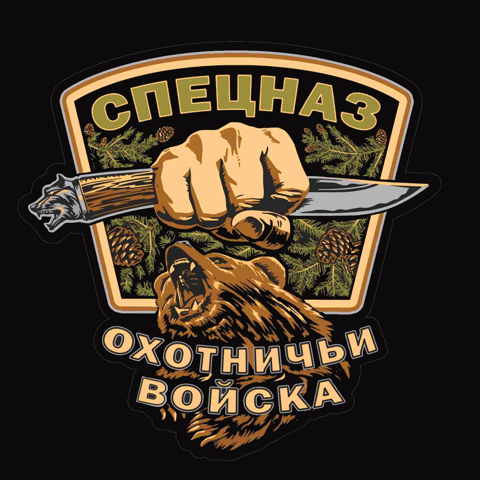 Черная мужская футболка с эмблемой Охотничьих войск - купить с доставкой