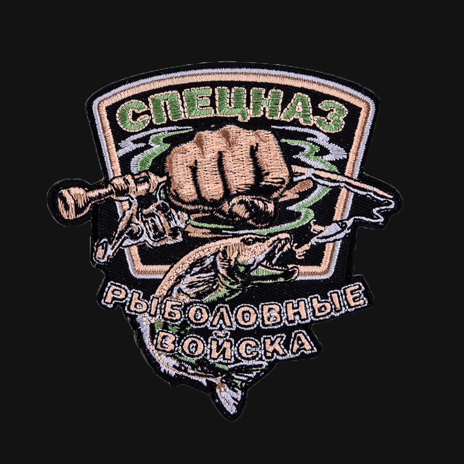 Черная мужская футболка с шевроном Рыболовных войск купить оптом