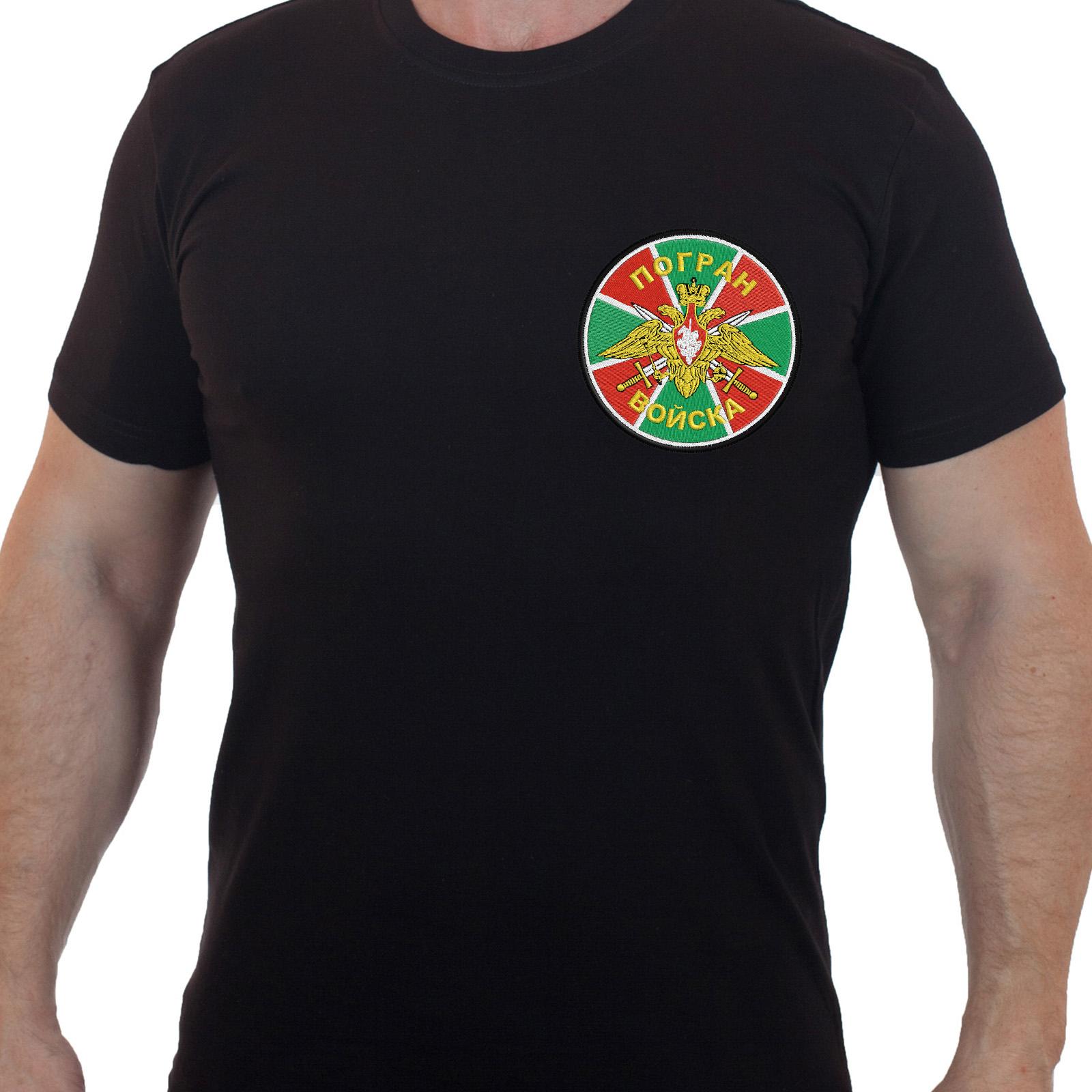 Черная мужская футболка с вышивкой Погранвойска
