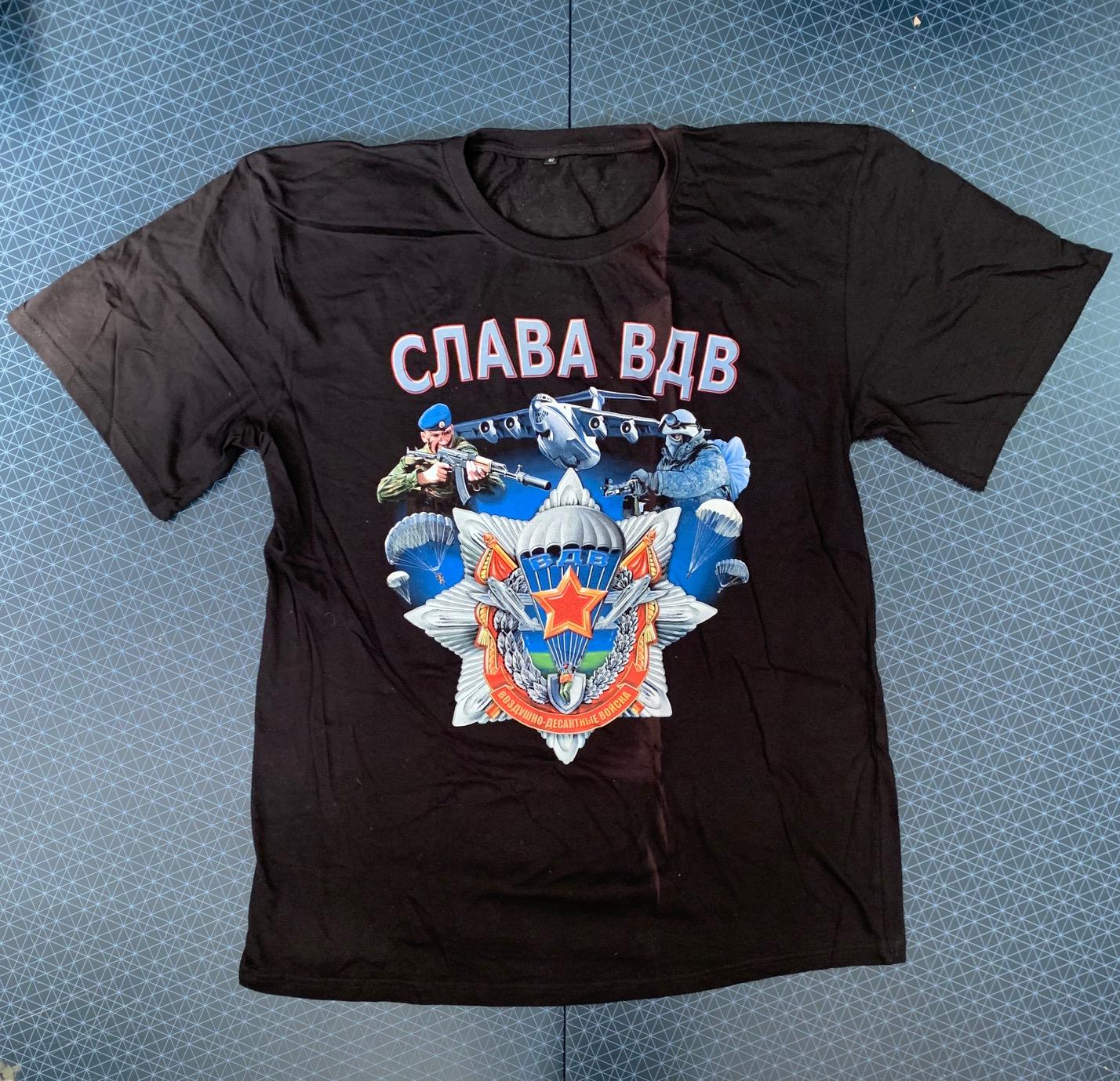 Черная мужская футболка ВДВ