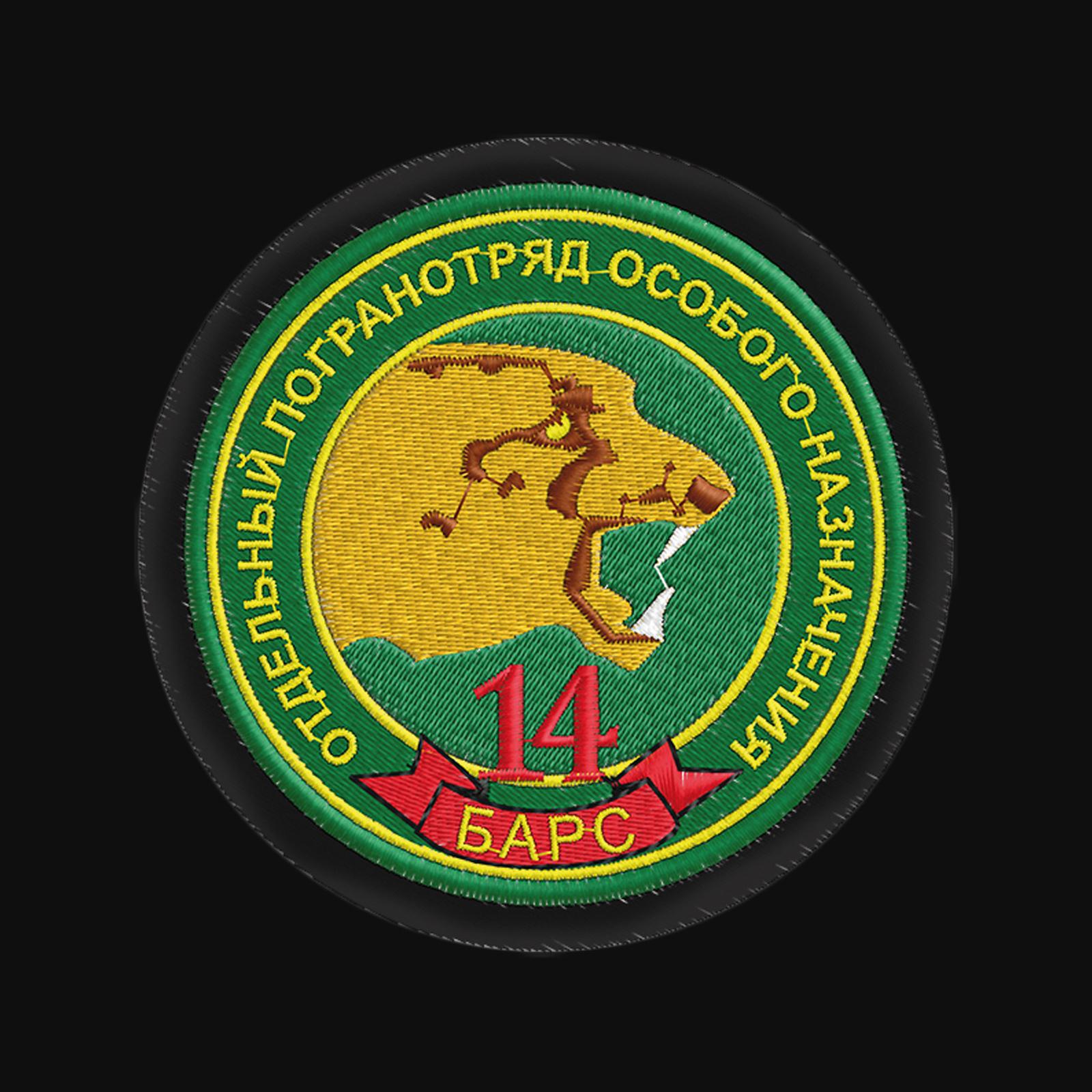 Черная мужская толстовка с эмблемой Пограничных войск купить по привлекательной цене