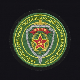 Черная погран футболка КТПО.
