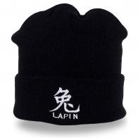 Демисезонная спортивная шапка Lapin. Отворот, как дополнительная защита ушей