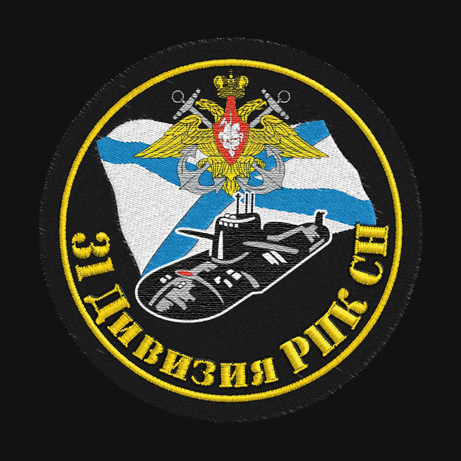 Черная толстовка 31 Дивизия РПК СН