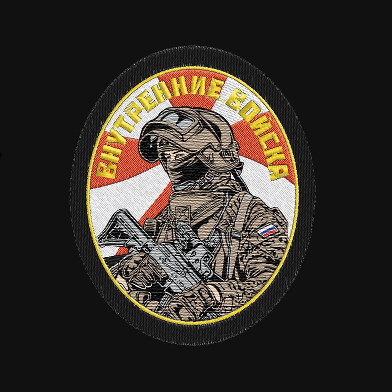 Черная толстовка с эмблемой Внутренних войск купить выгодно