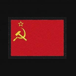 Черная толстовка с нашивкой Флаг СССР купить по привлекательной цене