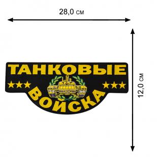 Черная военная сумка 08032B с нашивкой Танковые Войска