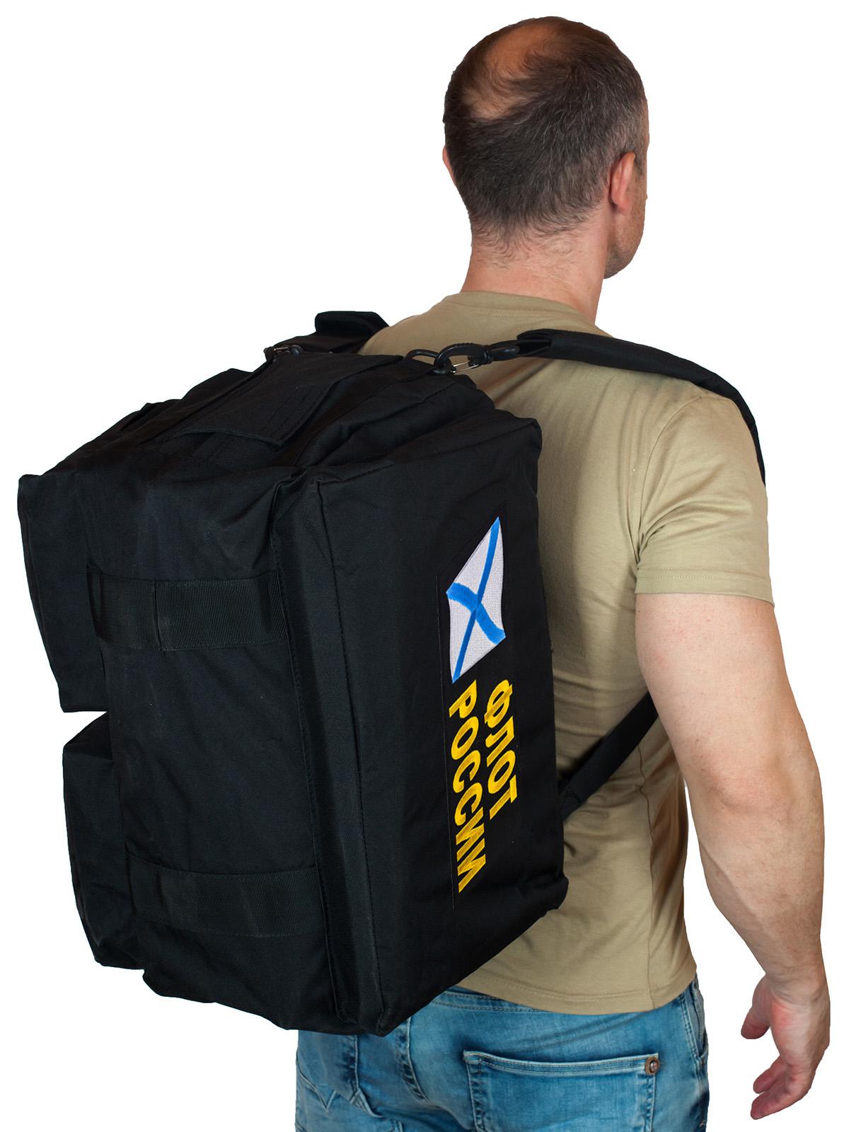 Купить черную заплечную сумку Флот России с доставкой онлайн