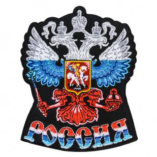 """Черный подсумок под флягу с эмблемой """"Россия"""""""