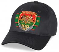 """Черно-серая бейсболка """"100 лет Погранвойска"""""""