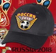 Черно-серая фанатская кепка Россия 2018.