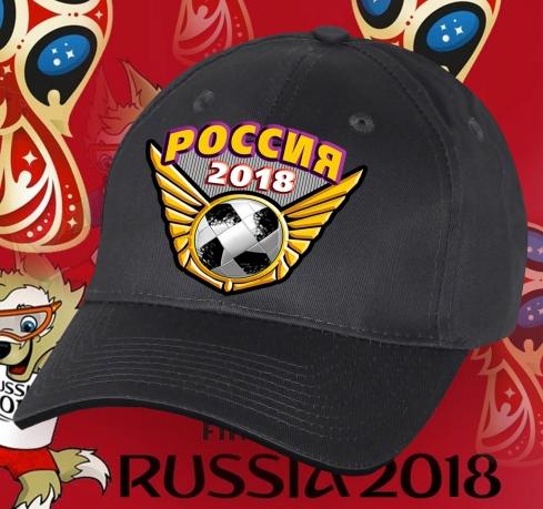 Черно-серая фанатская кепка Россия
