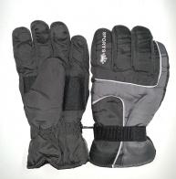 Черно-серые зимние перчатки