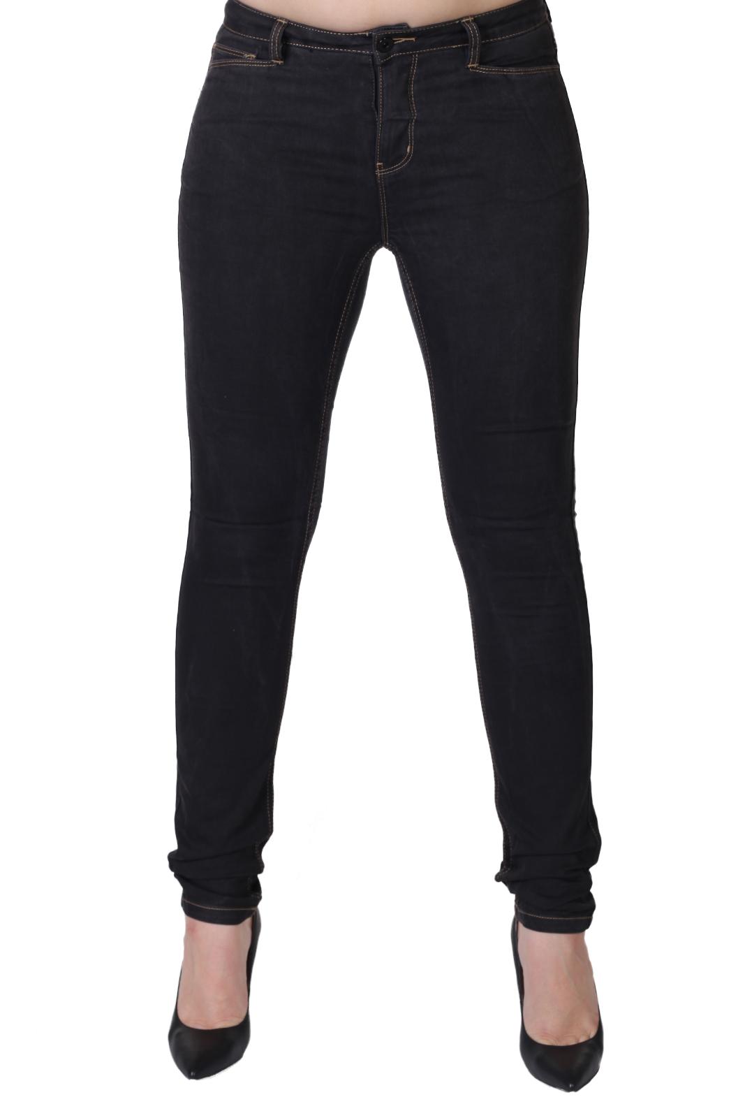 Купить в Москве женские джинсы