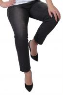 Черные женские джинсы Sheego Denim с утяжкой.