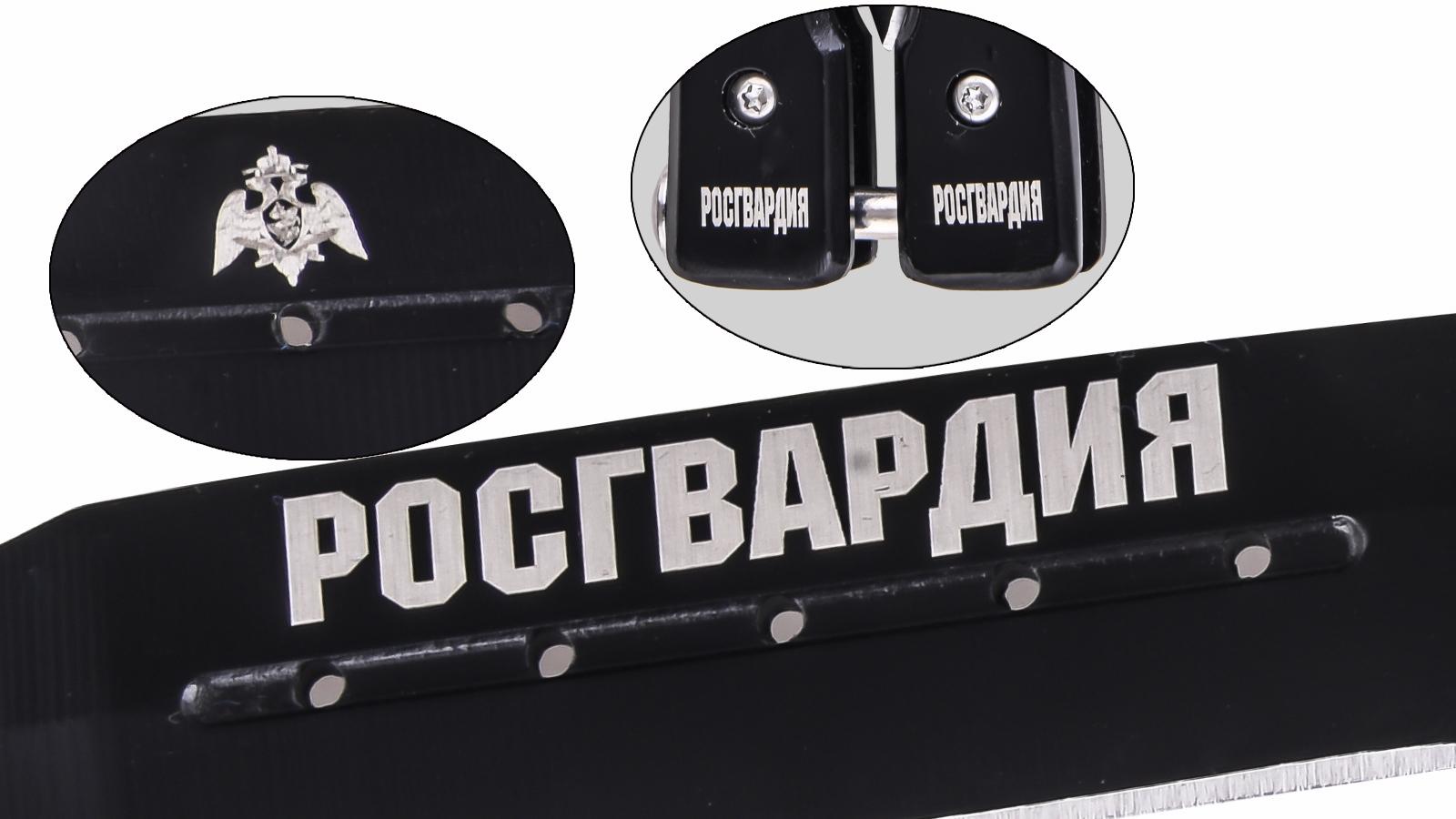 """Черный балисонг с надписью """"Росгвардия"""" от Военпро"""