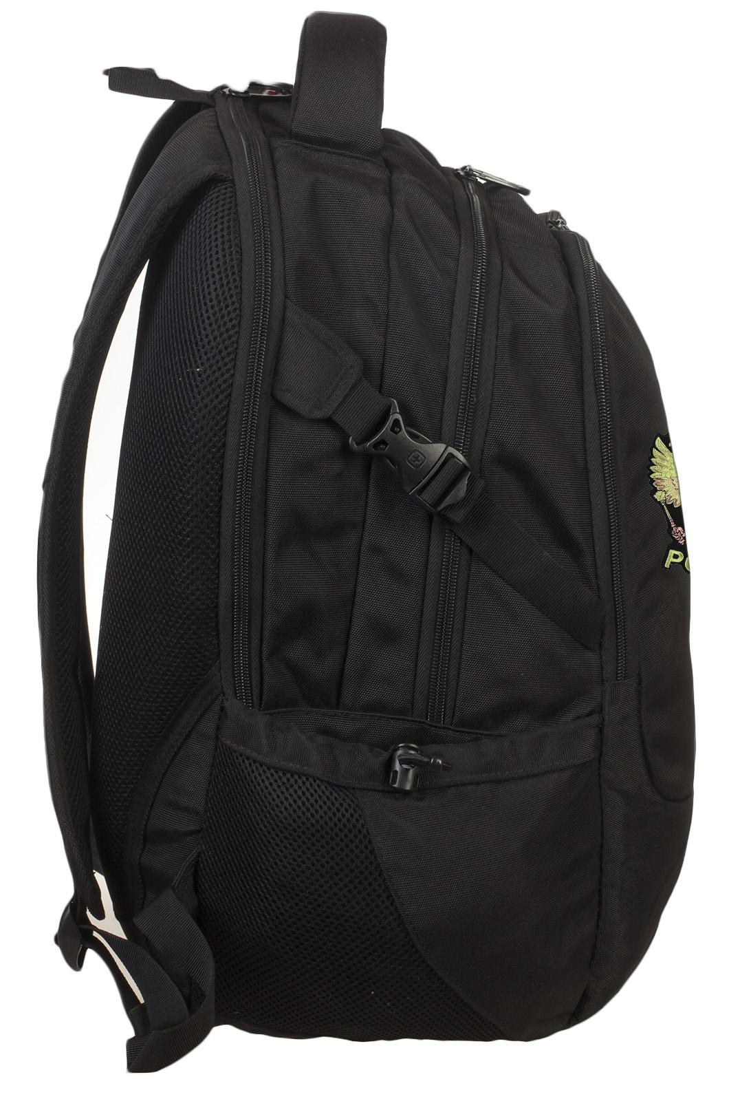Черный эргономичный рюкзак с нашивкой Герб России - купить в подарок