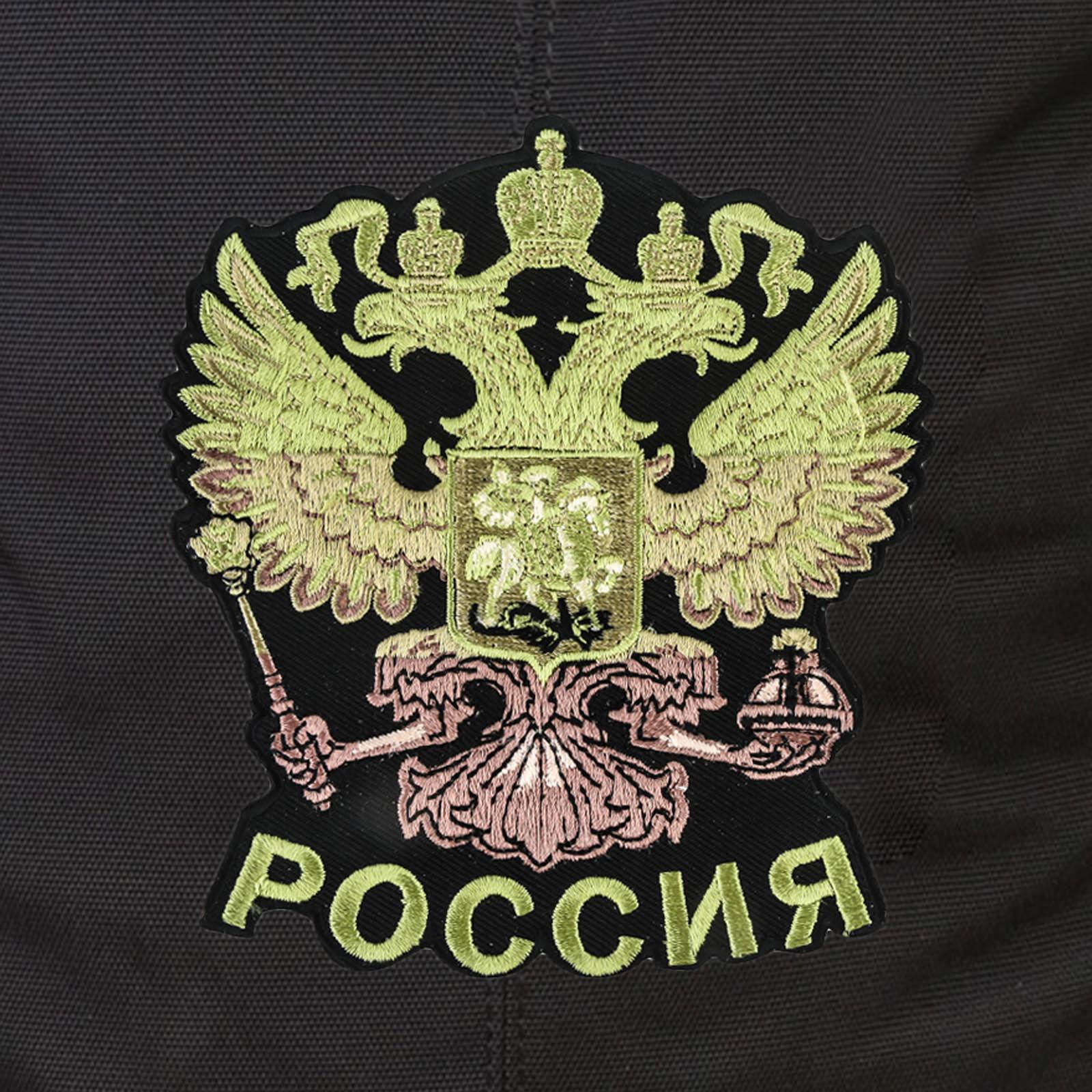Черный эргономичный рюкзак с нашивкой Герб России