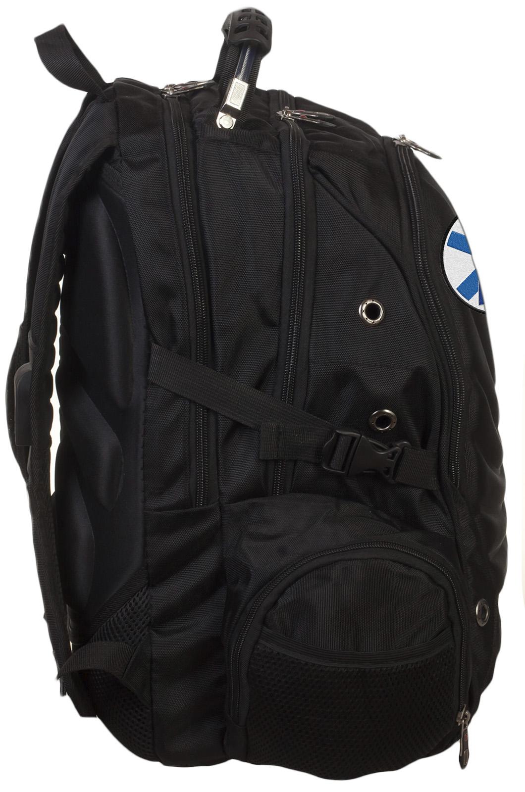 Черный эргономичный рюкзак с нашивкой За ВМФ - заказать онлайн