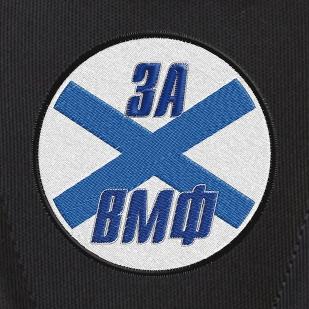 Черный эргономичный рюкзак с нашивкой За ВМФ
