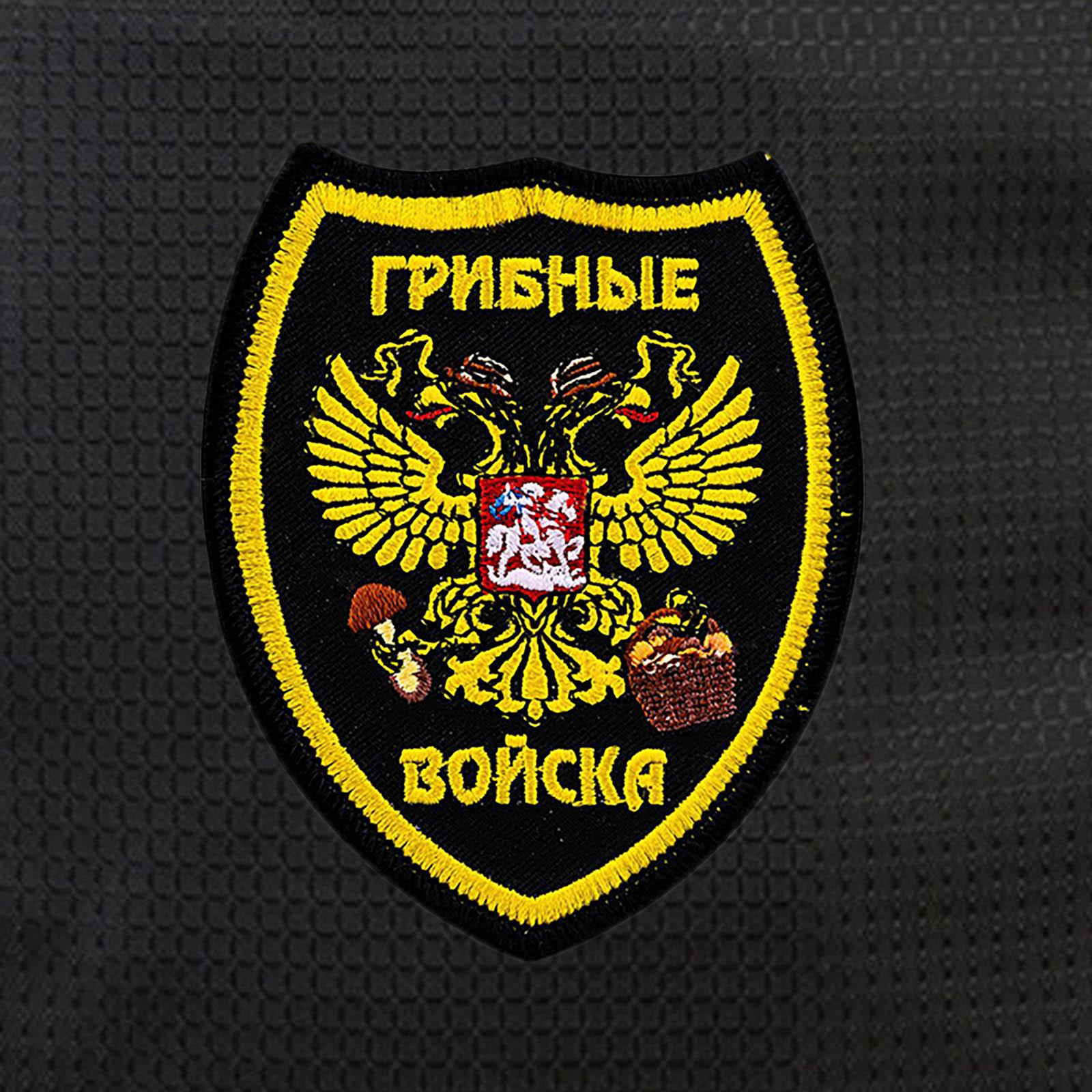 Черный городской рюкзак с нашивкой Грибных войск купить по лучшей цене