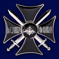 """Чёрный крест """"За службу на Кавказе"""""""