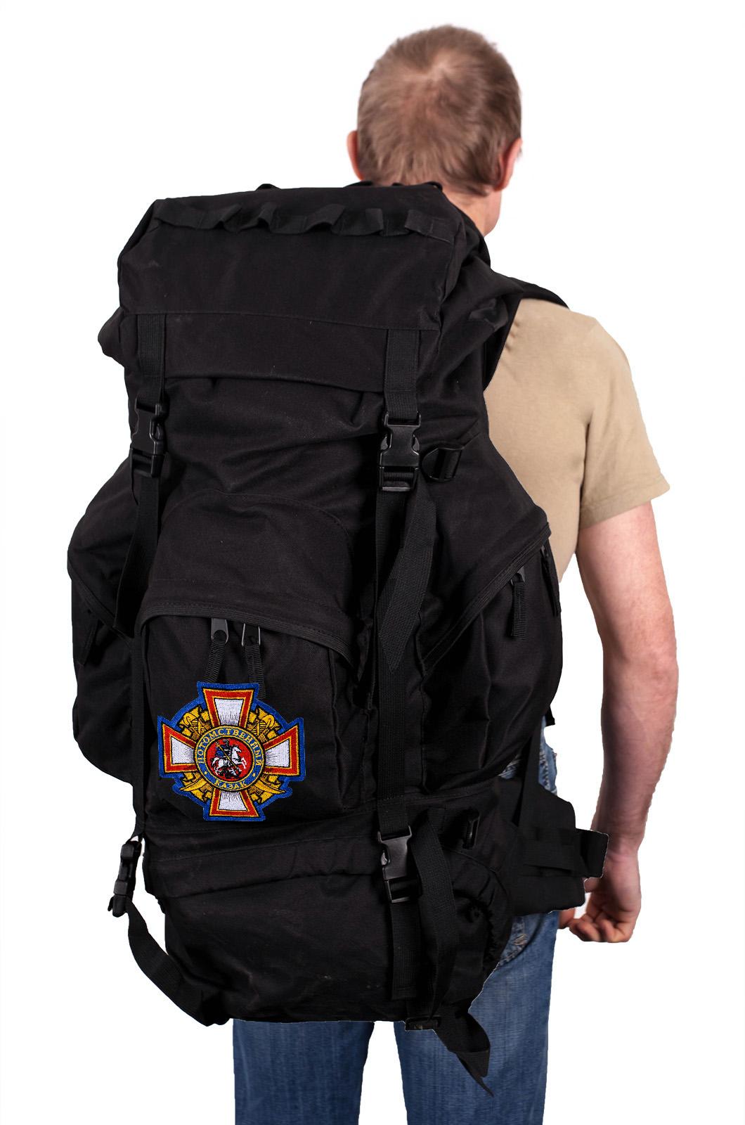 Черный многодневный рюкзак с нашивкой Потомственный Казак