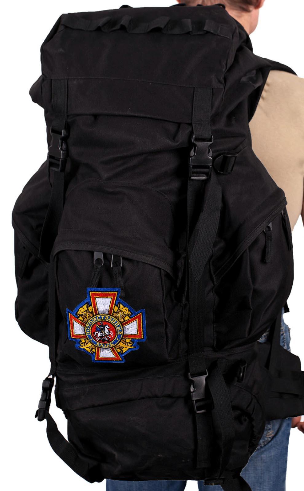 Черный многодневный рюкзак с нашивкой Потомственный Казак - купить онлайн