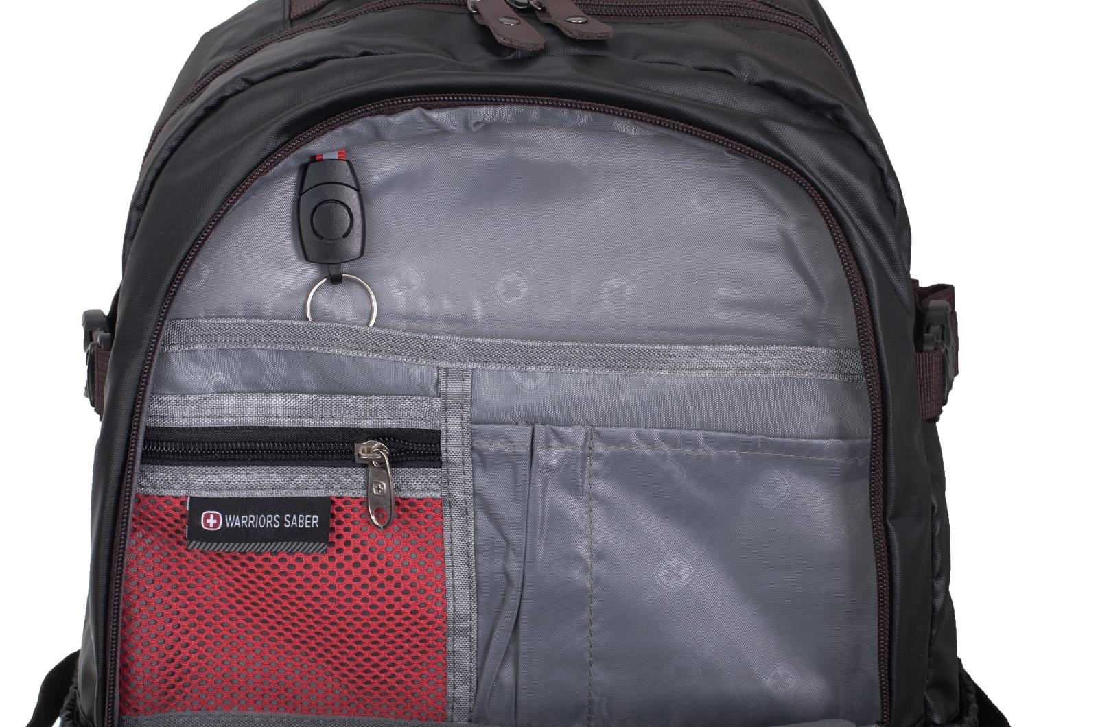 Черный молодежный рюкзак с нашивкой МВД - купить в подарок