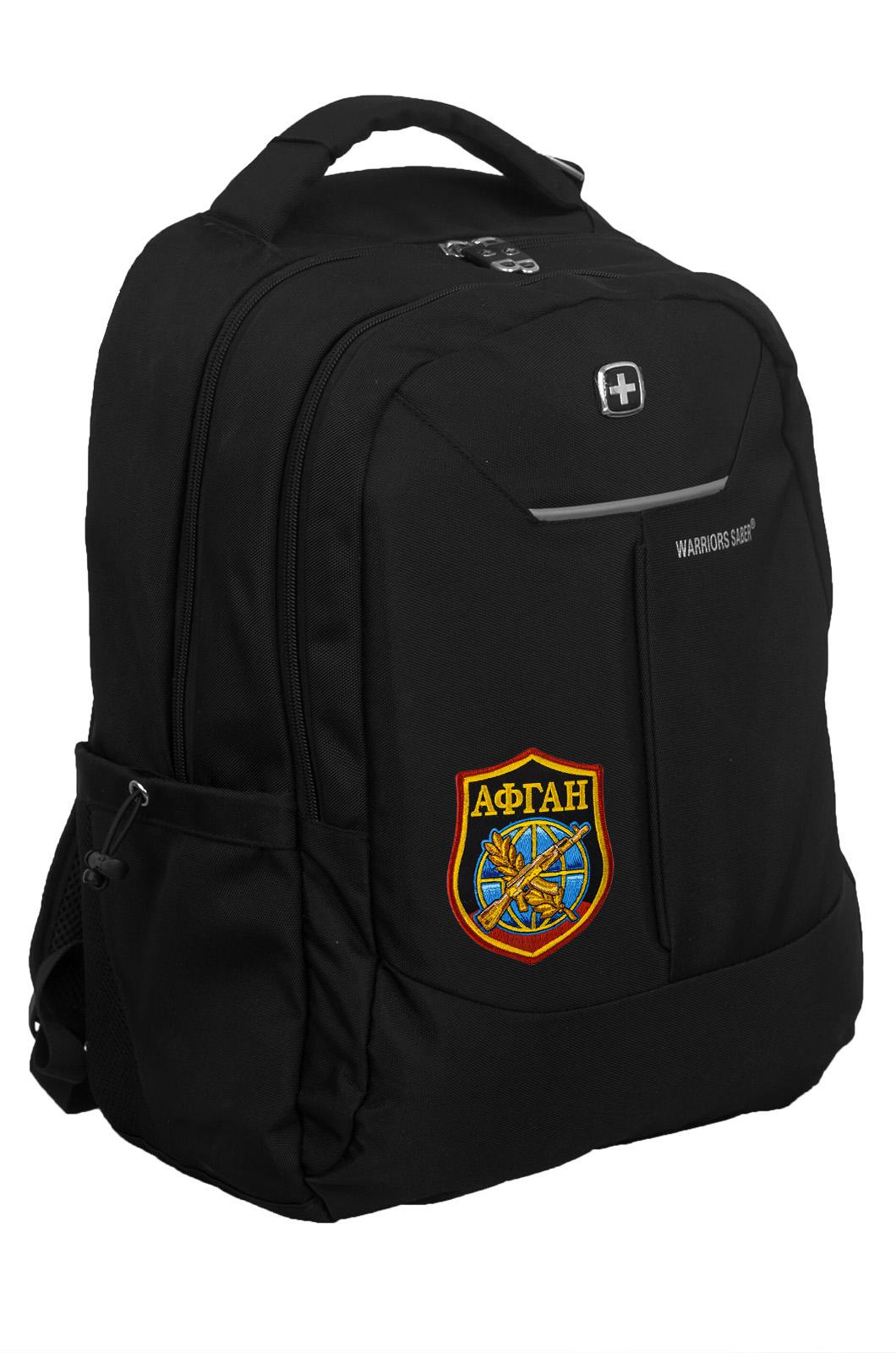 Черный мужской рюкзак с нашивкой АФГАН - заказать онлайн