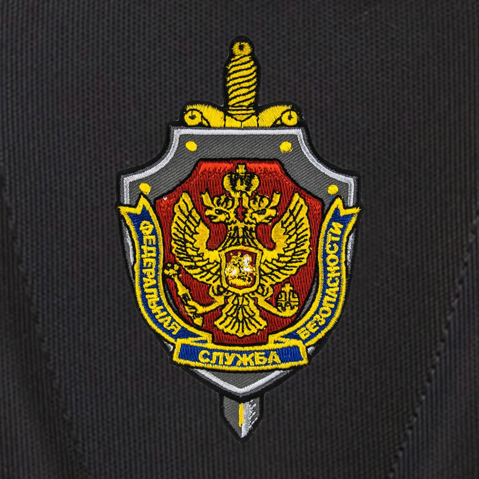Черный мужской рюкзак с нашивкой ФСБ купить по лучшей цене