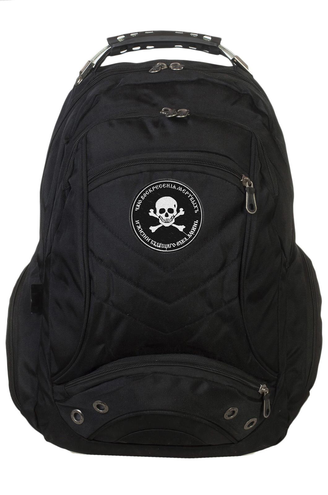 Черный мужской рюкзак с нашивкой Генерала Бакланова